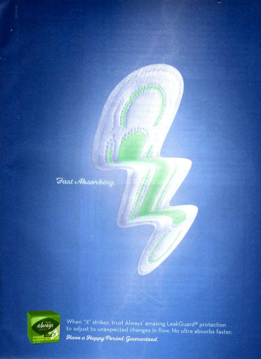 June 2010 magazine ad for Always maxi pads